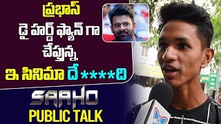 Prabhas Die Heart Fans Expectations About Saaho Movie || Myra Media