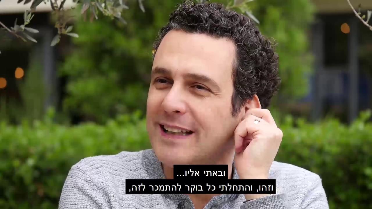 הצדיק מרמת השרון - רבי יעקב אדלשטיין