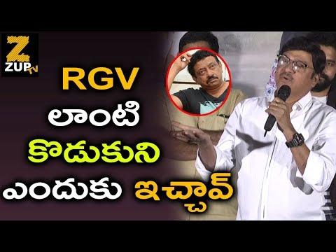Rajendra Prasad Sensational Comments On RGV @ Bewars Movie Teaser Launch