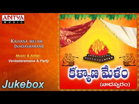 Kalyana Melam || Venkataramana & Party || nadhaswaram songs