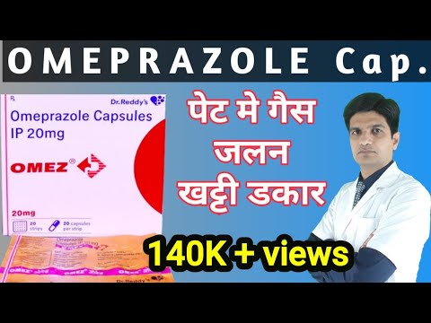 Omeprazole, omeprazole 20mg an overview -uses dose side effect (treat GERD and acid reflux)