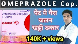 Omeprazole 20mg capsules / Omez 20 mg capsules, uses, side effect