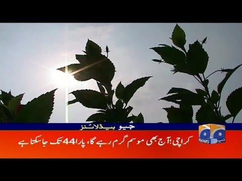 Geo Headlines - 10 AM - 23 May 2018