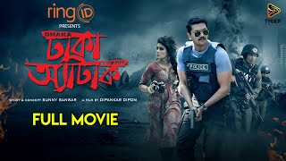 Dhaka Attack (2017) | Full Movie | Arifin Shuvoo | Mahiya Mahi | Dipankar Dipon | Sunny Sanwar | HD
