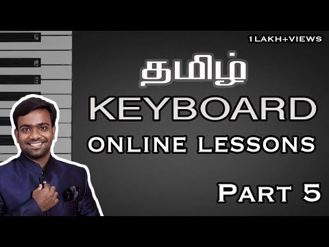 Tamil keyboard online lessons- Part 5