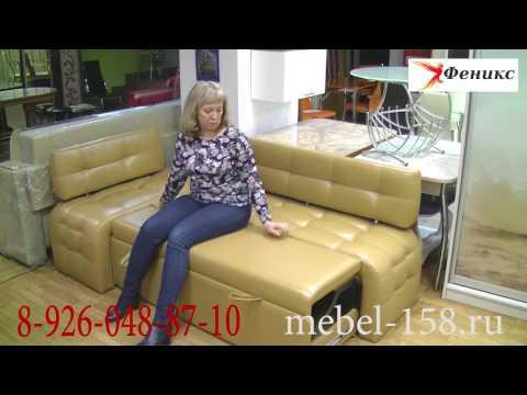 Кухонный угловой спальный диван