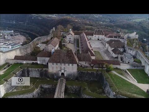 قلعة بيزانسون الفرنسية..  إحدى روائع المهندس العسكري -فوبان-  - نشر قبل 3 ساعة