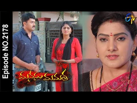 Manasu Mamata | 13th January 2018  | Full Episode No 2178| ETV Telugu