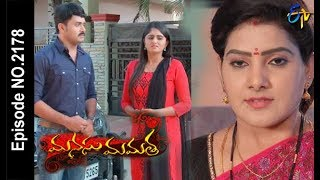 Manasu Mamata   13th January 2018    Full Episode No 2178  ETV Telugu