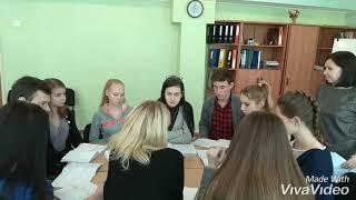Інноваційні технології на уроках іноземної мови. Дискусія з учнями.