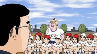 【新ラップアニメ】よ!大統領トラップくん第2話 Hey, President Trap-kun! episode 2 やりすぎ!!!イタズラくん 検索動画 4