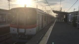 山陽6000系6007F普通阪神神戸三宮行き 中八木駅発車