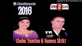 Cheba Yamina & Hamza Skiki 2016 - Jibouli Lakbida
