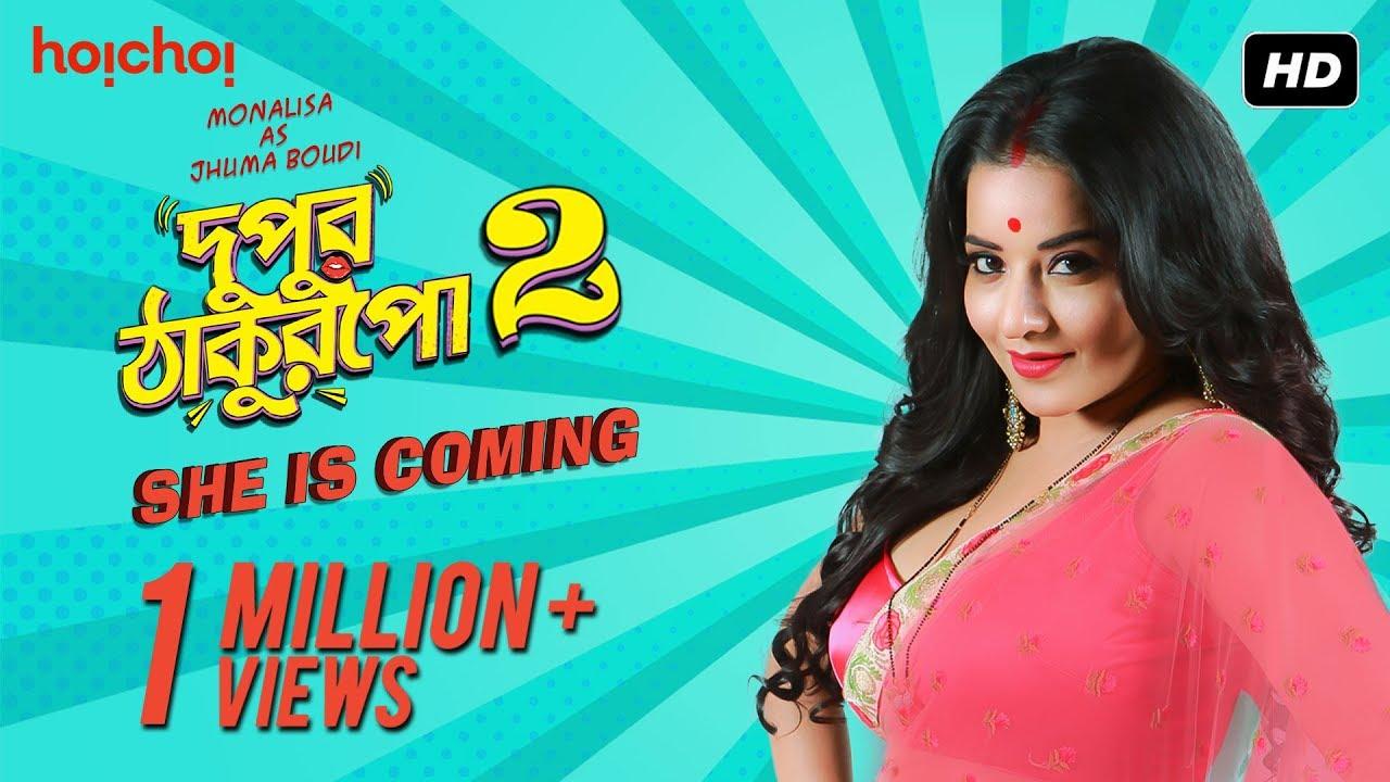Dupur Thakurpo Season 2 Episode 1 Download HDRip 480p 720p