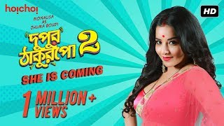 Download Jhuma Boudi Dupur Thakurpo Season 2 Releasing 26th