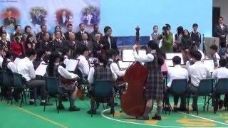 大埔三育中學 創校60週年開幕禮