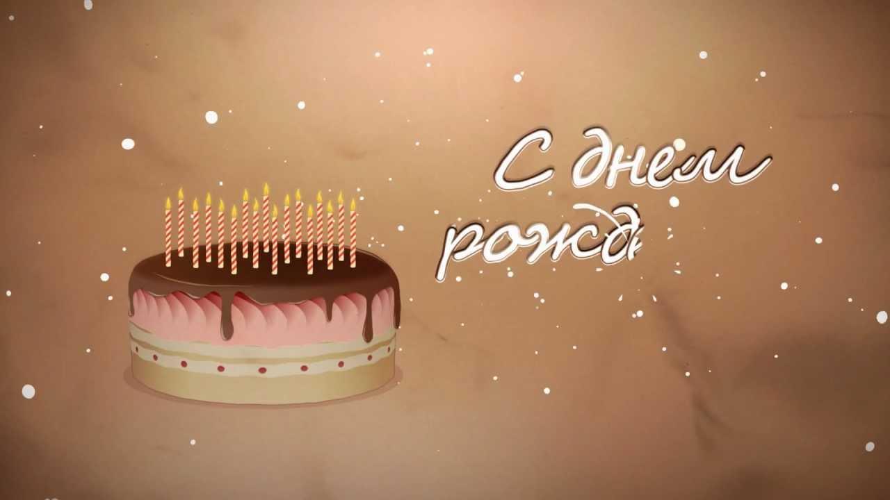 картинки с днем рождения айдар абыйга студенты китая