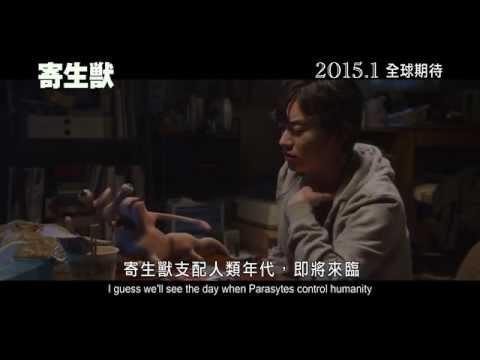 寄生獸完結編 - WMOOV電影