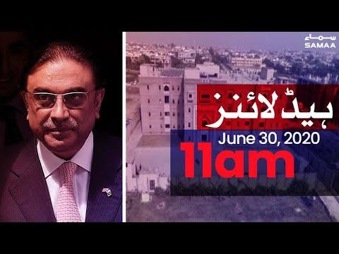 Samaa Headlines 11am