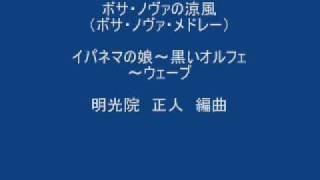 吹奏楽専門買取・販売 ウインドバンドスクエア https://windbandsquare.storeinfo.jp/