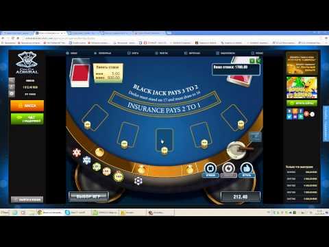 Играть и выиграть бесплатно free Bitcoin instantri chиз YouTube · Длительность: 4 мин6 с  · Просмотры: более 2,000 · отправлено: 5/26/2014 · кем отправлено: Владимир Путин