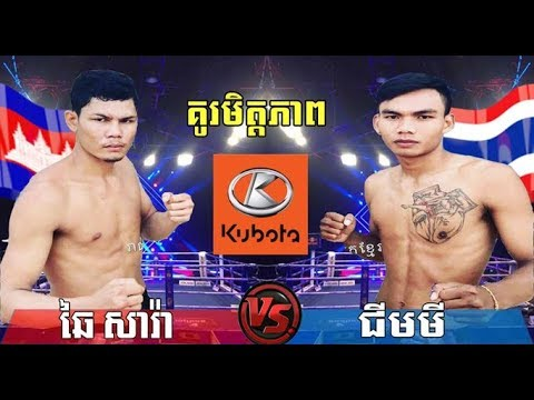 Chhai Sara vs Jimmy(thai), Khmer Boxing Bayon 20 Oct 2017, Kun Khmer vs Muay Thai