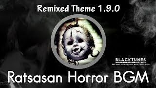 Ratsasan Horror BGM Remixed Version [HQ] | Ratsasan Theme Revised | Ringtone |