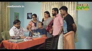 Angadipattu | വിഷം | Episode 15
