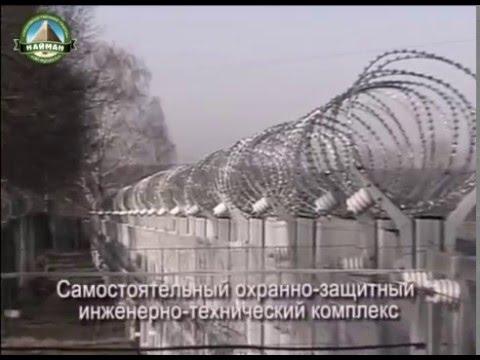 Пультовая охрана частных домов и коттеджей в Москве и