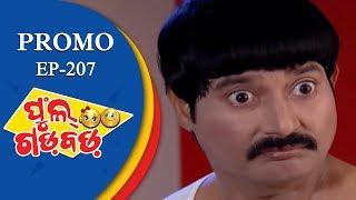 Full Gadbad   22 June 18   Promo   Odia Serial – TarangTV