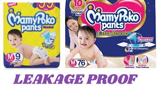 MAMY - POKO PANTS STANDARD or EXTRA ABSORB DIAPERS FOR BABIES | HINDI - REVIEW