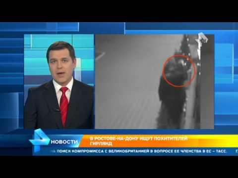 Похитителей гирлянд разыскивают в Ростове-на-Дону