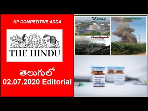 02.07.2020 The Hindu Editorial Analysis In Telugu || Today Hindu Editorial Analysis In Telugu