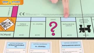 Настольная игра «Монополия» (Monopoly) Hasbro(, 2014-12-24T07:26:29.000Z)
