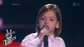 "Miron Dovgan. ""From the Volga to the Yenisei"" - Blind Auditions - Voice.Kids - Season 7"