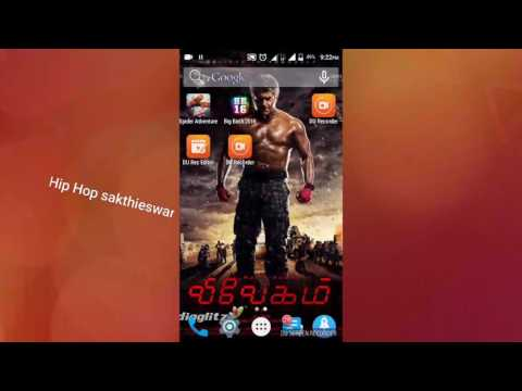 How to 4G jio sim activate 3G phone ( Tamil )