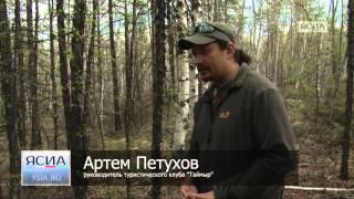 Памятка для туриста: что делать, если вы заблудились в лесу(Практические советы о способах ориентирования в лесу от руководителя турклуба
