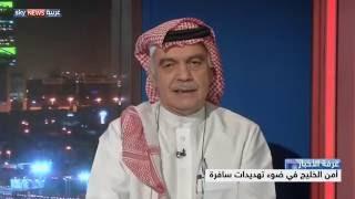 أمن الخليج في ضوء تهديدات سافرة
