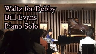 Waltz for Debby - Bill Evans - Piano Solo - Cover