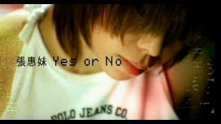 A-Mei 張惠妹 - Yes or No (華納official完整版 MV)
