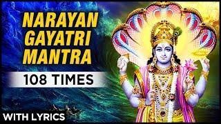 Narayan Gayatri Mantra 108 Times with Lyrics | नारायण गायत्री मंत्र | Peaceful Mantra