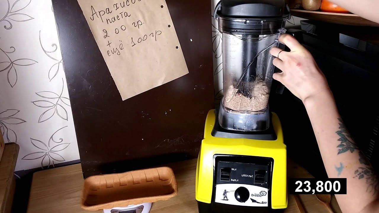 ℹ ищете ремонт блендера braun?. ✓ более 1000 проверенных нянь, сиделок, уборщиц готовы выполнить вашу задачу качественно быстро и недорого. ✓ ремонт блендера braun от youdo биржа домашнего персонала №1.