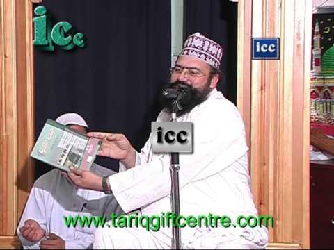 Pir Syed Mohammad Irfan shah Mashadi ..Urs Mubarak Gouse Azam RA