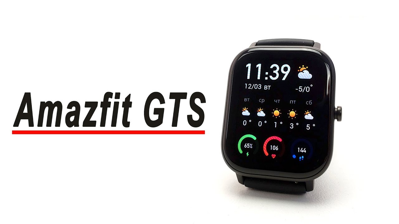 Обзор Amazfit GTS - хорошая замена Xiaomi Amazfit Bip?