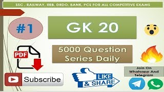 Daily Gk Dose #20 Question Daily | 5000 Question series In Hindi |By Himani Ma'am | Rtstidy