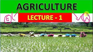 Lec-1( H-1)Economy Series  Indian Agriculture (कृषि) (Basic to Advance) for USPC/Other Exam