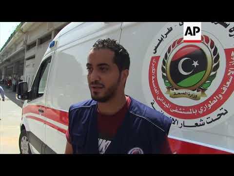 Gunmen storm Libya's national oil company headquarters