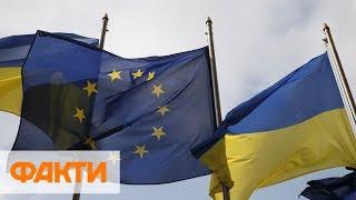 Насколько далеко готов пойти Евросоюз ради защиты Украины
