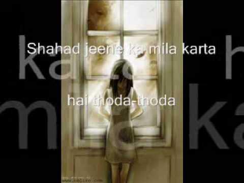 jagjeet singh haath choote b to