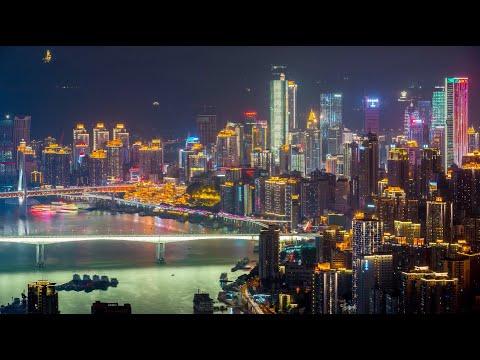Chongqing 2020